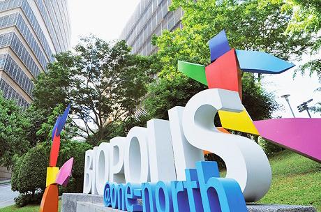 Tutkimuskeskus Biopolis-alueella Singaporessa